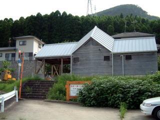 東水俣駅跡