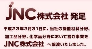 jnc1.jpg